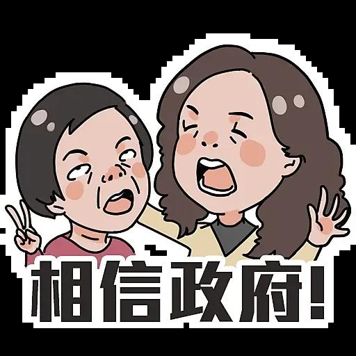 林奠 - Sticker 3