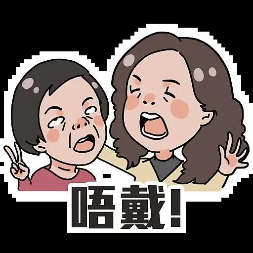 林奠 - Sticker 4