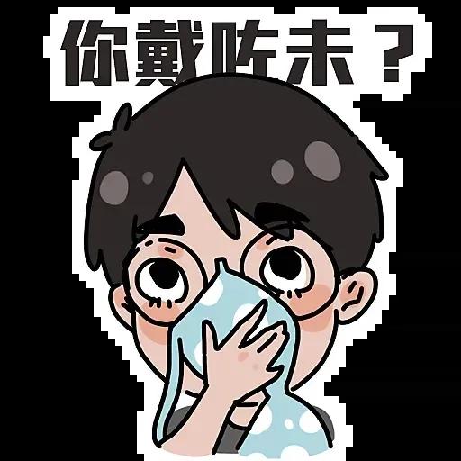 林奠 - Sticker 2