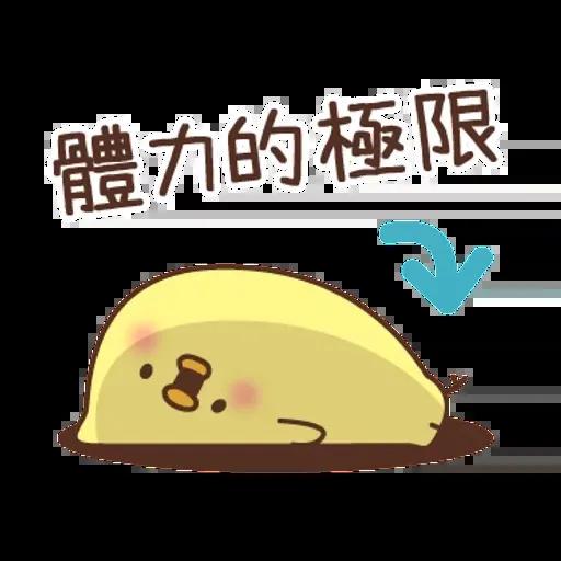 負面小雞 - Sticker 5