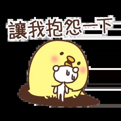 負面小雞 - Sticker 27