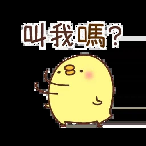 負面小雞 - Sticker 10