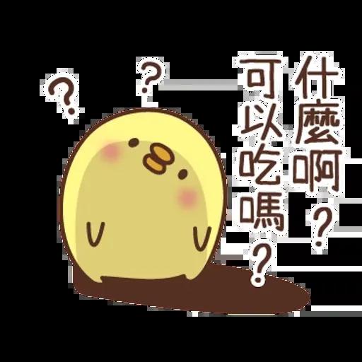負面小雞 - Sticker 9