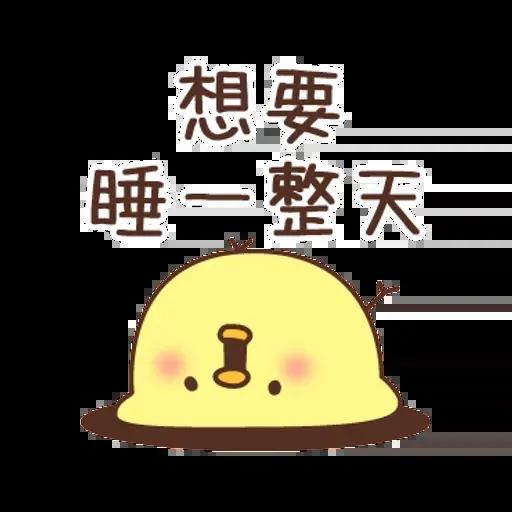 負面小雞 - Sticker 6
