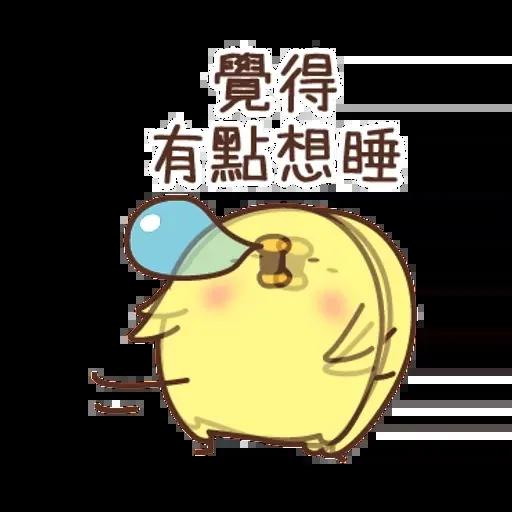負面小雞 - Sticker 7