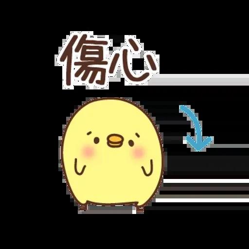 負面小雞 - Sticker 16