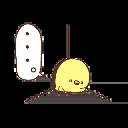 負面小雞 - Sticker 1