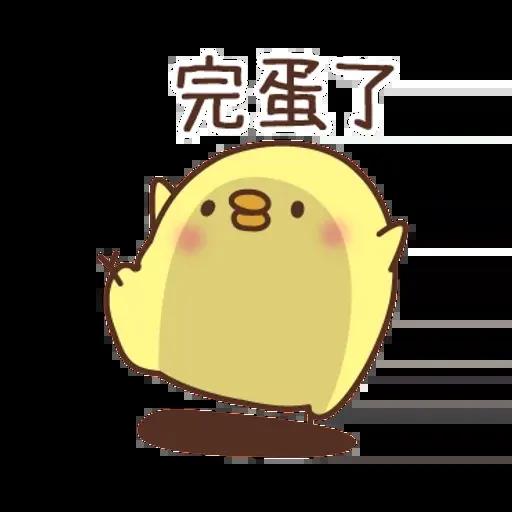 負面小雞 - Sticker 11