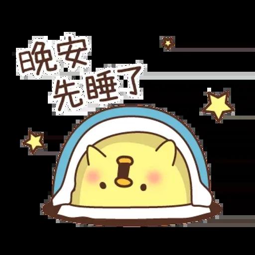 負面小雞 - Sticker 18