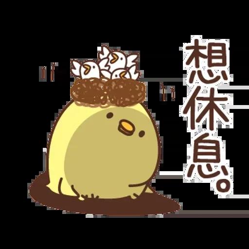 負面小雞 - Sticker 24