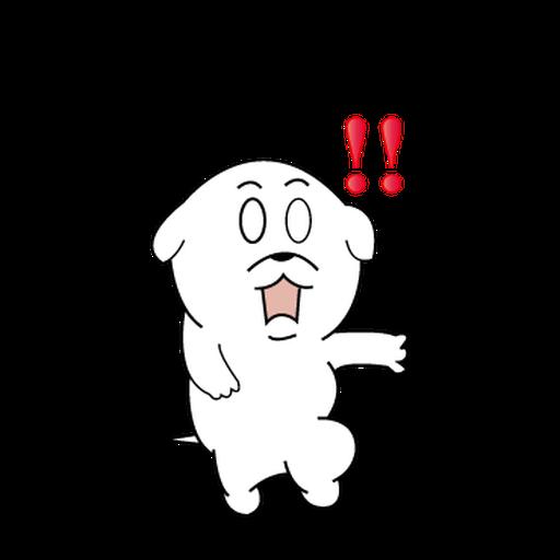 萌萌犬 - Sticker 5