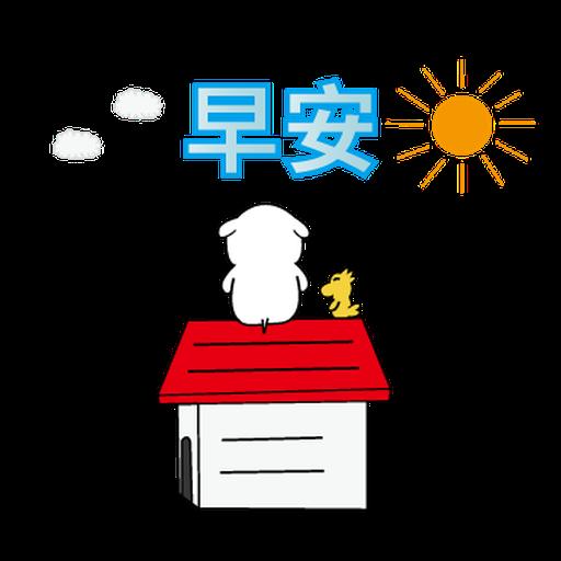 萌萌犬 - Sticker 11