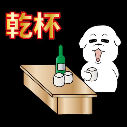萌萌犬 - Sticker 25