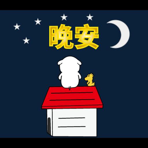 萌萌犬 - Sticker 12
