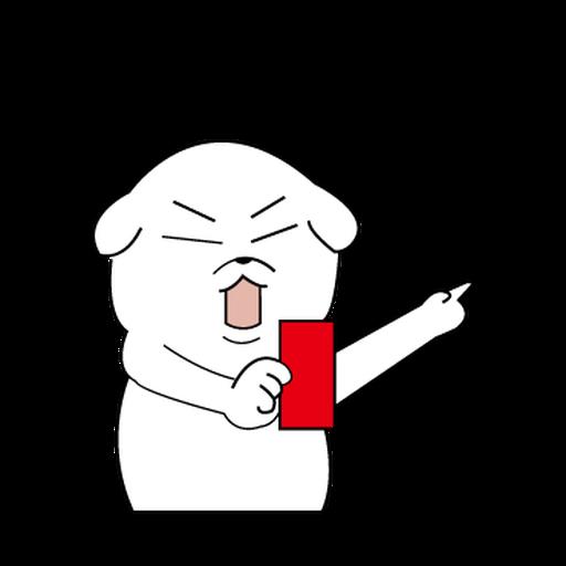 萌萌犬 - Sticker 15