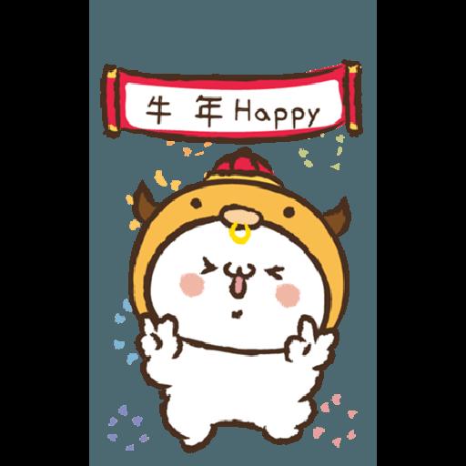 激动小馒头@牛年行大运 - Sticker 1