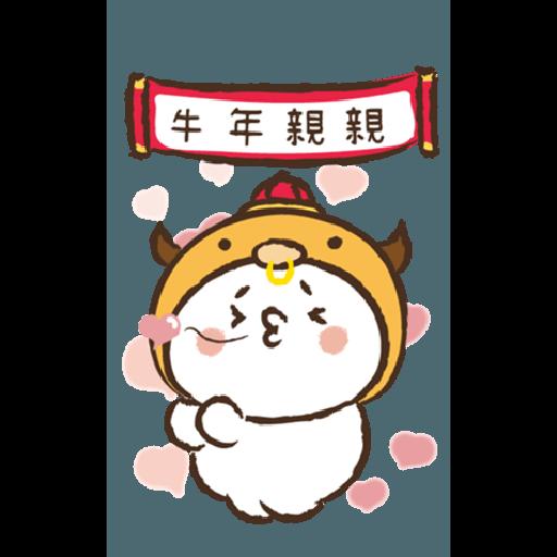 激动小馒头@牛年行大运 - Sticker 4