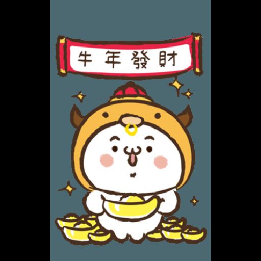激动小馒头@牛年行大运 - Sticker 10