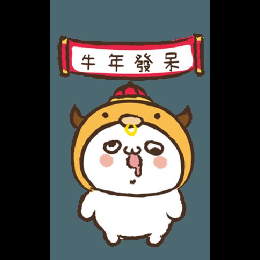 激动小馒头@牛年行大运 - Sticker 9