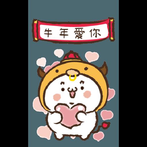 激动小馒头@牛年行大运 - Sticker 12