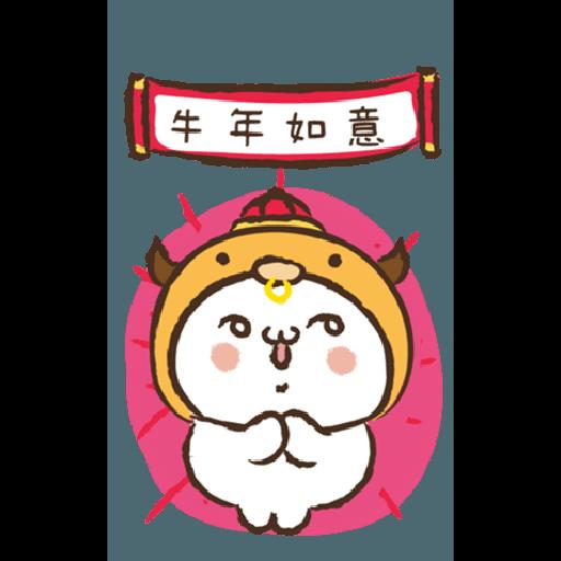 激动小馒头@牛年行大运 - Sticker 11