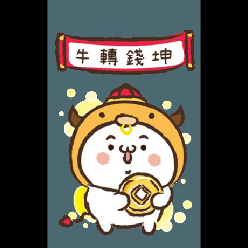 激动小馒头@牛年行大运 - Sticker 6