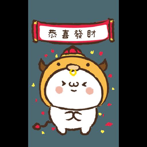 激动小馒头@牛年行大运 - Sticker 8