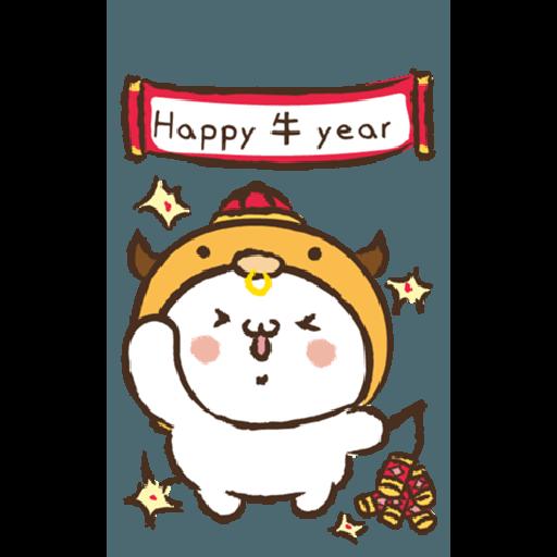 激动小馒头@牛年行大运 - Sticker 7