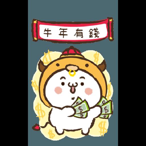 激动小馒头@牛年行大运 - Sticker 13