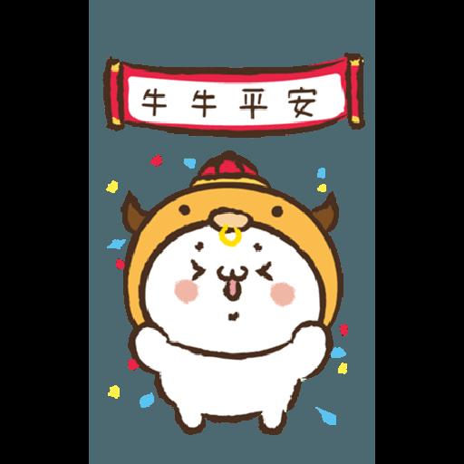 激动小馒头@牛年行大运 - Sticker 2