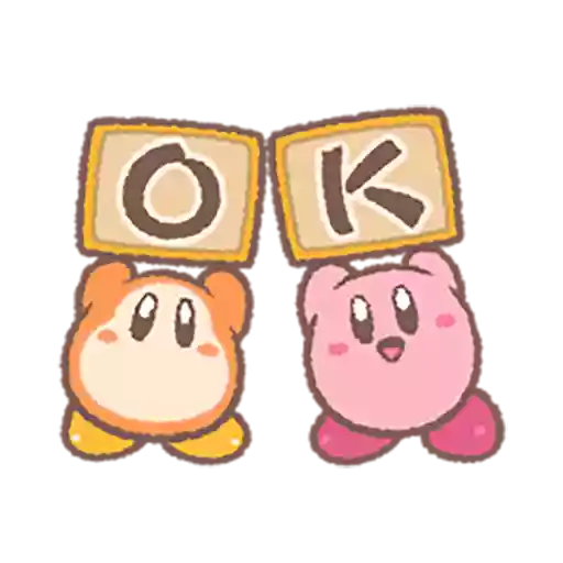 Kirby - Sticker 3