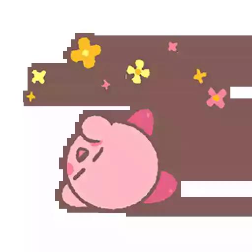 Kirby - Sticker 4