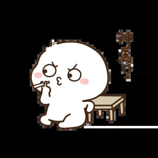 xiaoya - Sticker 10