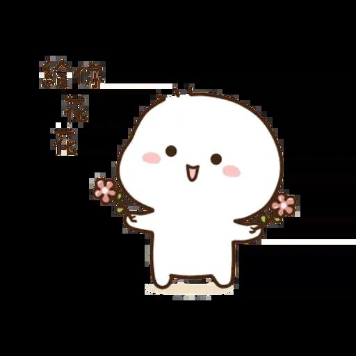 xiaoya - Sticker 3