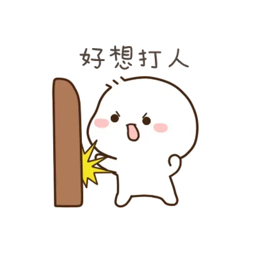 xiaoya - Sticker 11
