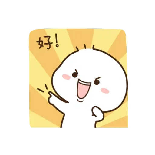 xiaoya - Sticker 5