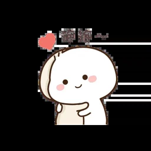 xiaoya - Sticker 17