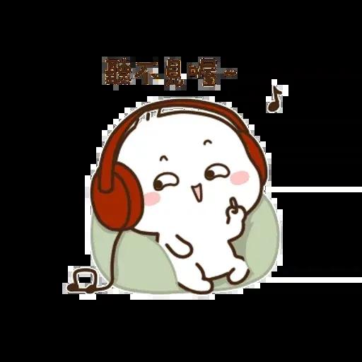 xiaoya - Sticker 9