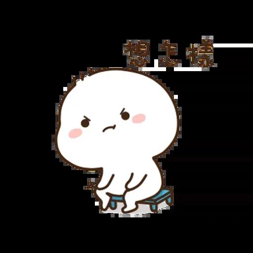 xiaoya - Sticker 6
