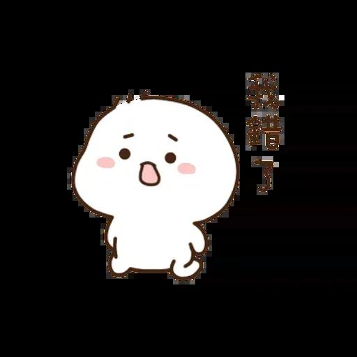 xiaoya - Sticker 13