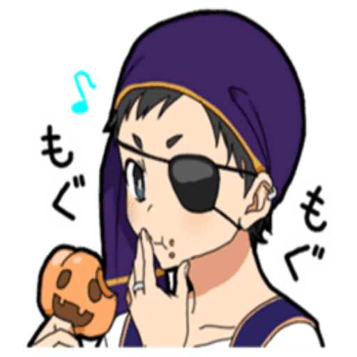 Halloween Costume Boy - Sticker 19
