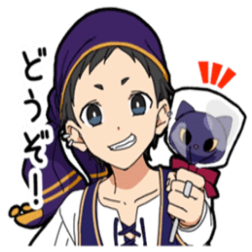 Halloween Costume Boy - Sticker 18