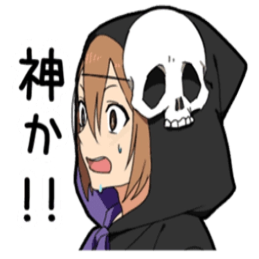 Halloween Costume Boy - Sticker 12