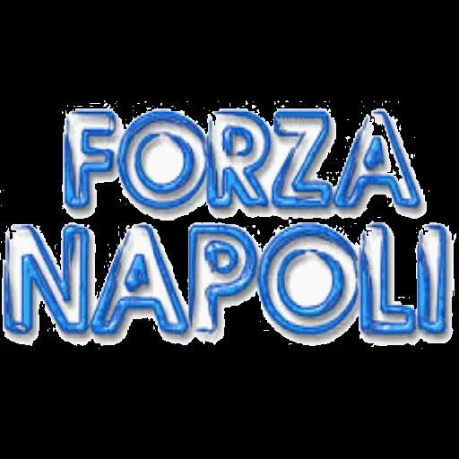 Forza Napoli - Sticker 2