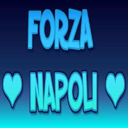 Forza Napoli - Sticker 11