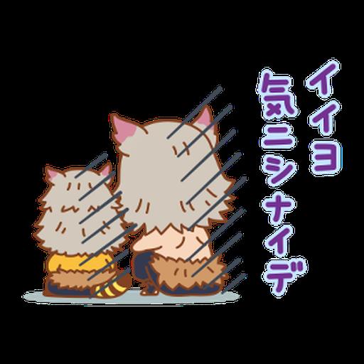 Kimetsu no Yaiba × Rascal #2 - Sticker 12