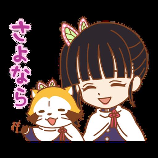 Kimetsu no Yaiba × Rascal #2 - Sticker 10