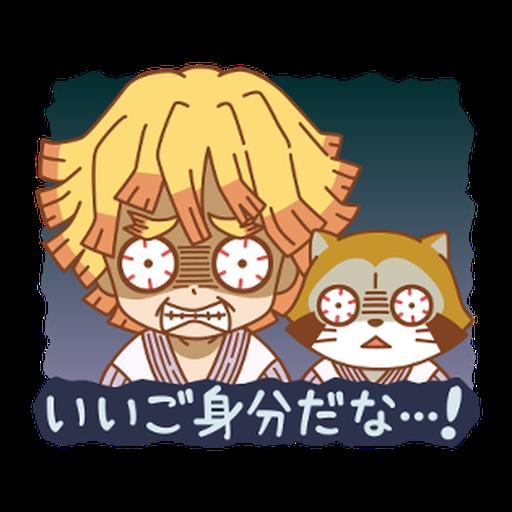 Kimetsu no Yaiba × Rascal #2 - Sticker 17
