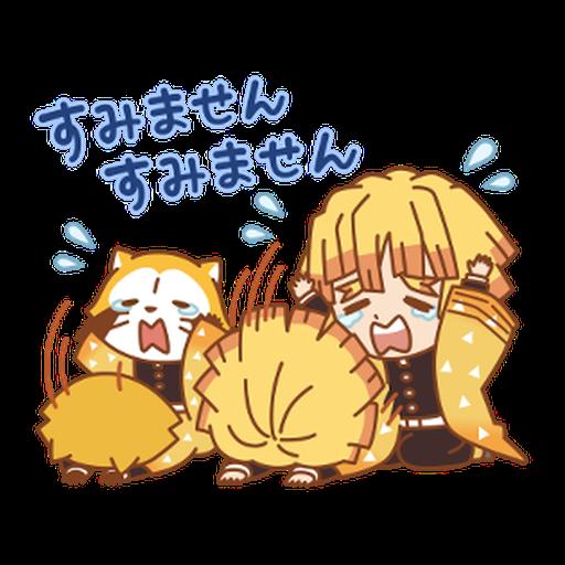 Kimetsu no Yaiba × Rascal #2 - Sticker 14