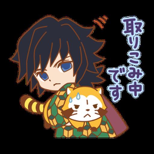 Kimetsu no Yaiba × Rascal #2 - Sticker 13